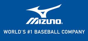 Mizuno-logo-Headline